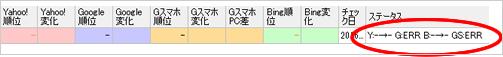 rd-shitumon-10.png